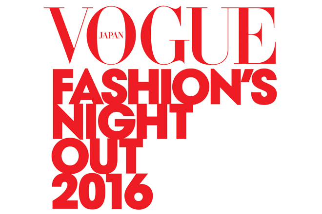 FNO 2016