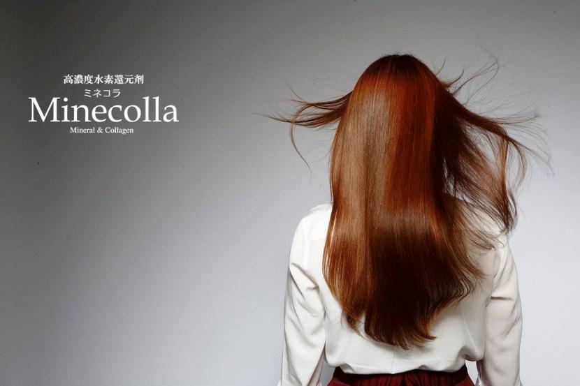 高濃度水素トリートメント 髪質改善ミネコラ