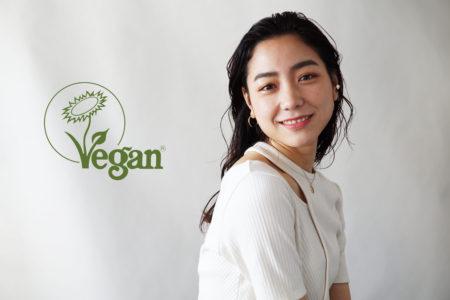 Vegan/ヴィーガン ヘアカラー